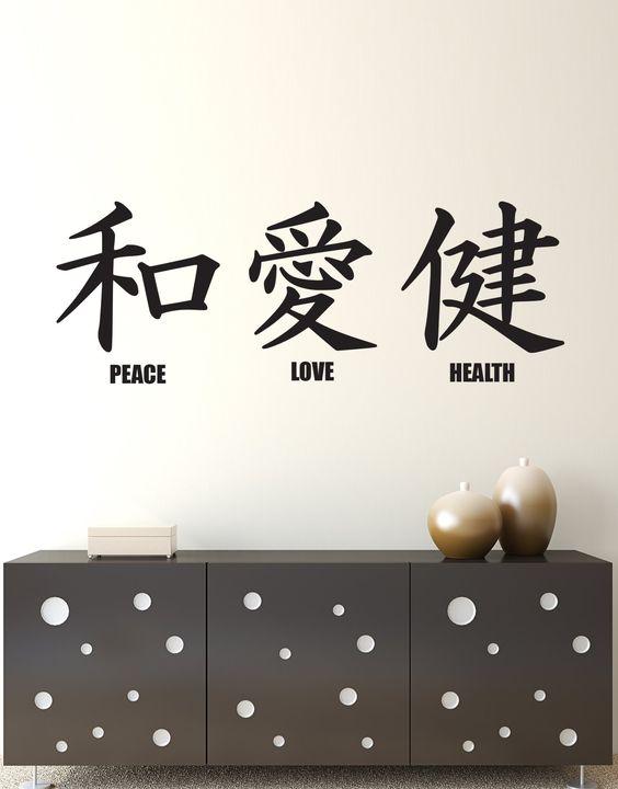 Kanji decoration Japanese bedroom style